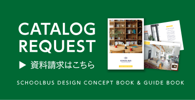 CATALOG REQUEST画像